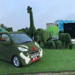 artificial grass display - royal country berkshire show award